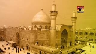 Ali Ka Naam Leta Hoon - Aslam Iqbal