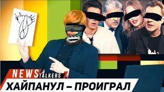 БЛОГЕРСКИЕ ПОЛИТТЕХНОЛОГИИ [newstalkers]