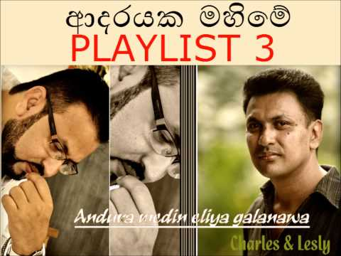 Aadarayaka Mahime Hymns - PlayList 3 - Brother Charles | Daham Pahana