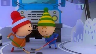 Аркадий Паровозов  - Почему опасно играть в хоккей на проезжей части - мультфильм детям