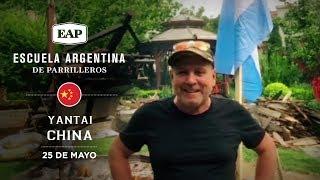 """25 de Mayo - Carlos """"Paty"""" López en Yantai - China"""