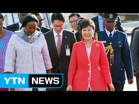 S.Korea opens Africa's 1st 'Saemaul Undong' institute in Uganda / YTN (Yes! Top News)