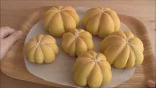 本物ソックリ!? ほっくり甘~い「かぼちゃパン」  Pumpkin Bread