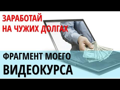 ЭТП Сбербанк-АСТ [#F6]