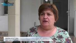 Видин Вест: Мистерия!  Десетки шарани мъртви в езерото Рабиша