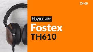 распаковка наушников Fostex TH610 / Unboxing Fostex TH610