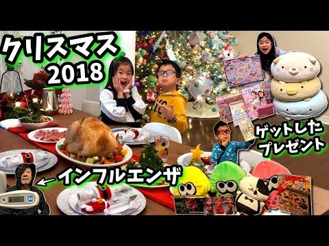 Christmas Cooking & What I got for Christmas 2018