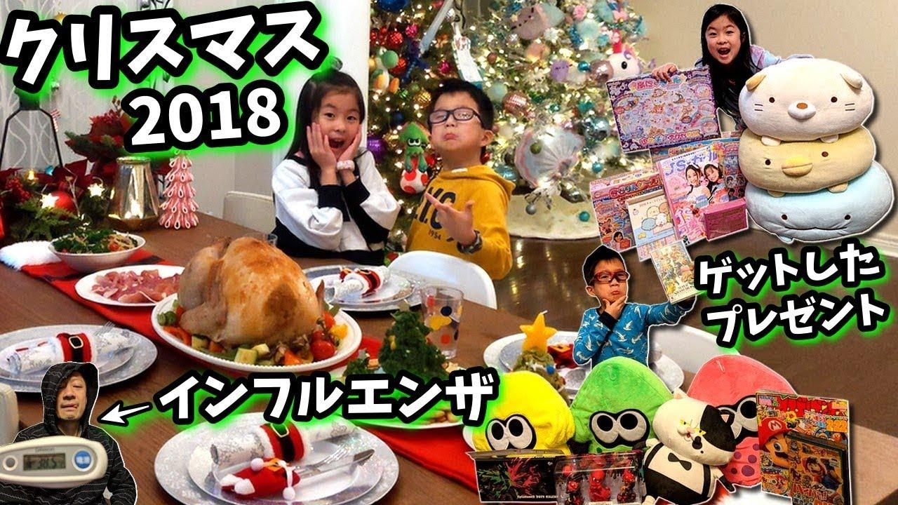 クリスマス かほ せい プレゼント チャンネル