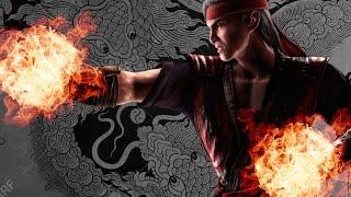 Лю Кенг и его Огненные кулаки в Mortal Kombat X