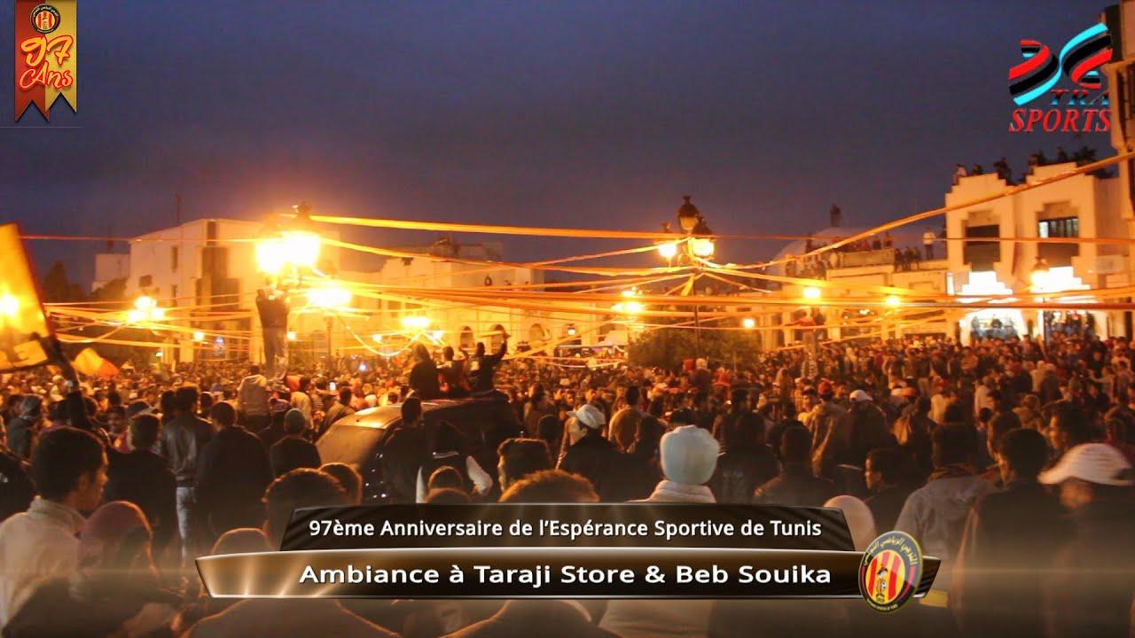 97ème Anniversaire De L Espérance Sportive De Tunis