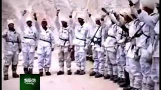 Ghazwa-e-Hind (Prophecy) - Fall of India - Promised Victory