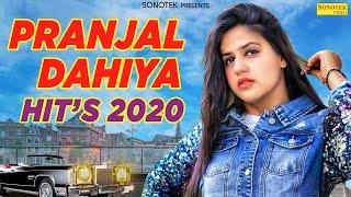 PRANJAL DAHIYA Hits 2020   Ruchika Jangid   New Haryanvi Songs Haryanavi  2020   Sonotek