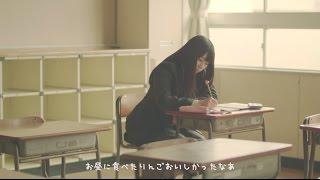 「不協和音」TypeD収録「長沢菜々香」の個人PV予告編を公開! 欅坂46「...