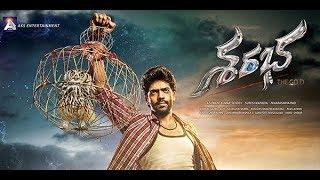Sharaba Telugu Movie Trailer | Mishti Chakraborty, Aakash Kumar | New Waves