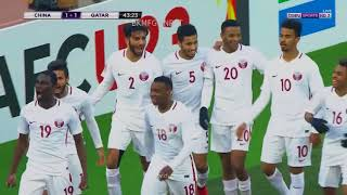 هدفي المعز علي  | الصين 1 - 2 قطر |  كأس آسيا تحت 23 سنة