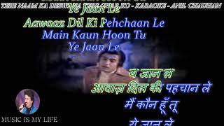 Tere Naam Ka Deewana - Karaoke With Scrolling Lyrics Eng. & हिंदी