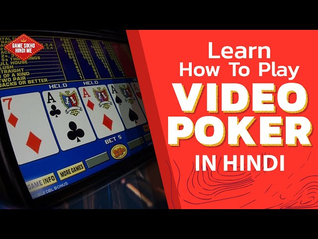 How To Play Video Poker Game In Hindi With Rules & Strategy | Step by Step Guide