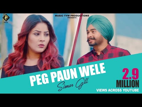 Peg Paun Wele - Simar Gill | New Punjabi Songs 2018 | Latest Punjabi Songs 2018 | Music Tym
