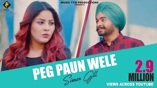 Peg (Simar Gill) Mp3 Song Download