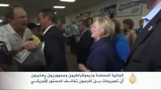 بن كارسون يعارض تولي مسلم رئاسة أميركا