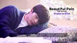 [Thai Lyrics] BTOB (비투비) - Beautiful Pain ความเจ็บปวดที่งดงา…