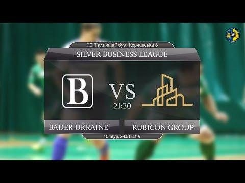 LIVE | Bader Ukraine - Rubiсon Group (Silver Business League. 10 тур)