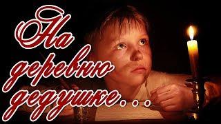 видео Как поменять имя на алиэкспресс