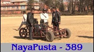 NayaPusta - 389