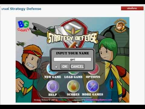 เกมส์ 250 Strategy Defense By Gangsiam