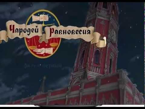 Пингвины Мадагаскара (Мультфильм 2014) смотреть