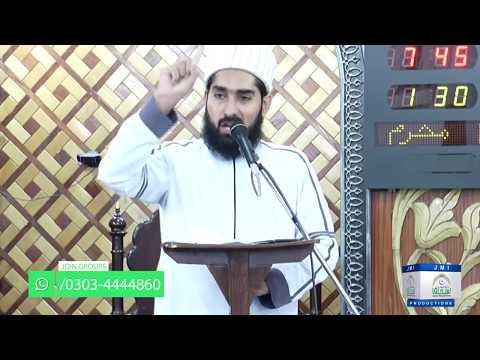 Syed Muhammad Ali Hashmi  Seerat e Husain R.A