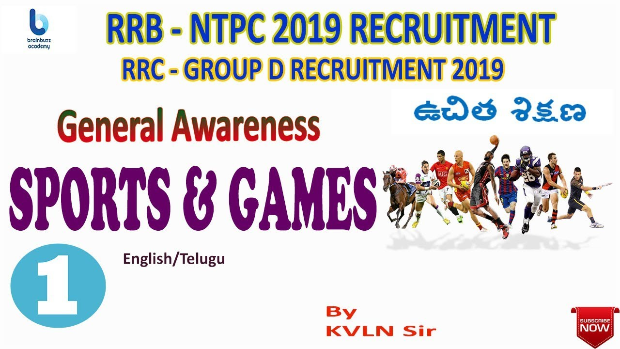 RRB NTPC 2019 | RRC GroupD| General Awareness | Sports and Games | Part-01 | Telugu | Online Classes