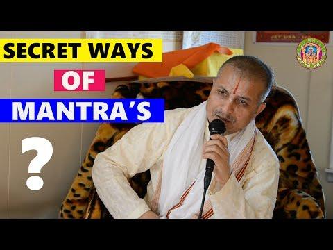 मन्त्र को अनमोल रहस्य । The Essence of mantras?Keshav swamiji in Nepali► SRD BHAKTi 2017