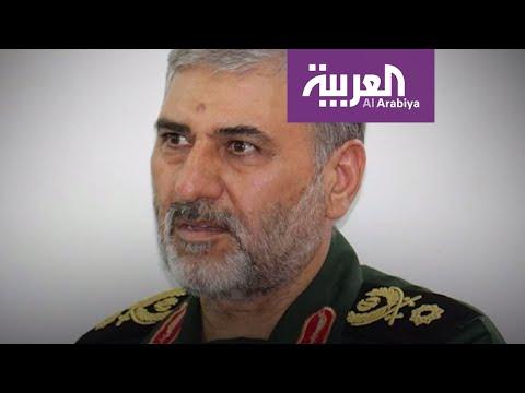 ماذا تعرف عن مجزرة معشور التي ارتكبتها إيران واعترفت بجريمتها؟  - نشر قبل 6 ساعة