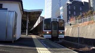 JR東海211系・313系発車@千種駅(2018/11/20)