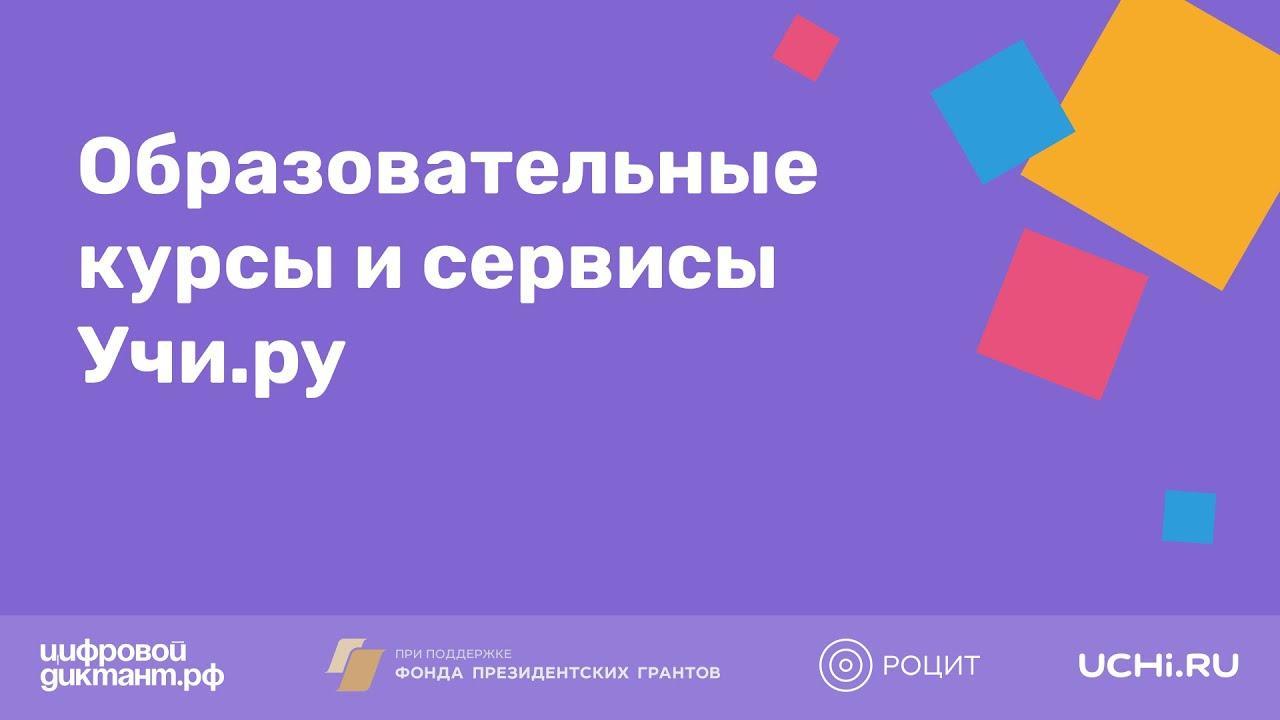 форекс.ру курсы