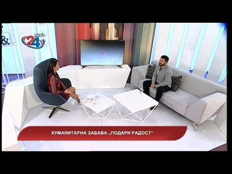 """Македонија денес - Хуманитарна забава """"Подари радост"""""""