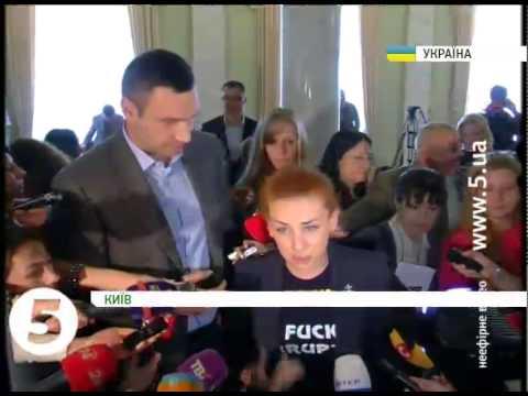 Оробець зняли з виборчих перегонів у Києві