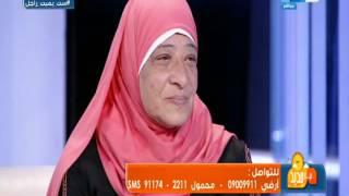 #نهار_جديد: شاهد مكالمة سيدة عجوز ابكت اسماء مصطفي علي كفاح الست ام حسن