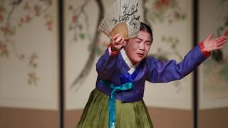The K-Music Festival 2018 Trailer - Ahn Sook-Sun