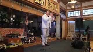 和歌山県海南市安養寺でうたいました.