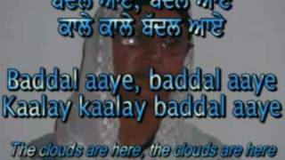 """Baddal"" (clouds) Children Song-Indian Notation, Subtitles and translation"