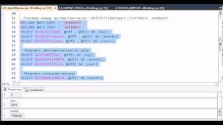 T-SQL 2012: Дата И Время