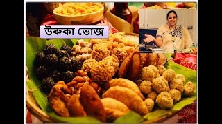 traditional food of assam