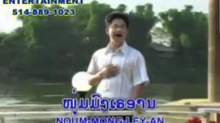 huk sao ban kai.mp4 Touy soysangvane