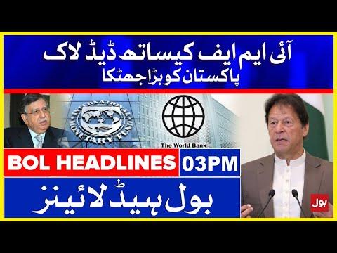 Pakistan - IMF Deadlock - News Headlines