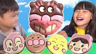 アンパンマン ペロペロチョコ チョコペンでお絵かきしたよ♫ Anpanman Lollipop Chocolates thumbnail