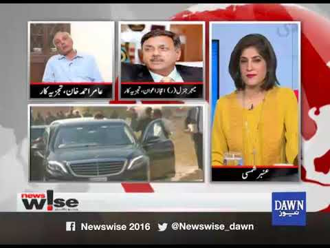 Newswise - 16 October, 2017 - Dawn News