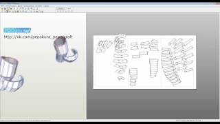 Урок 1: Основы и инструменты.