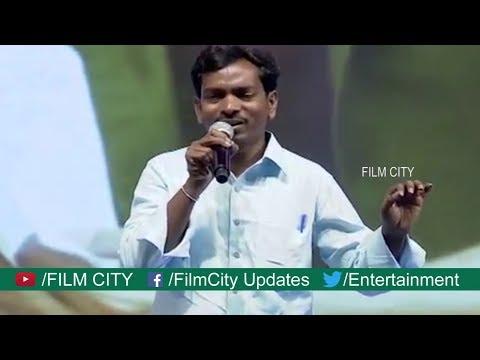 Lyric writer Penchal Das Live Performance Dhaari Choodu Song || Krishnarjuna Yuddham